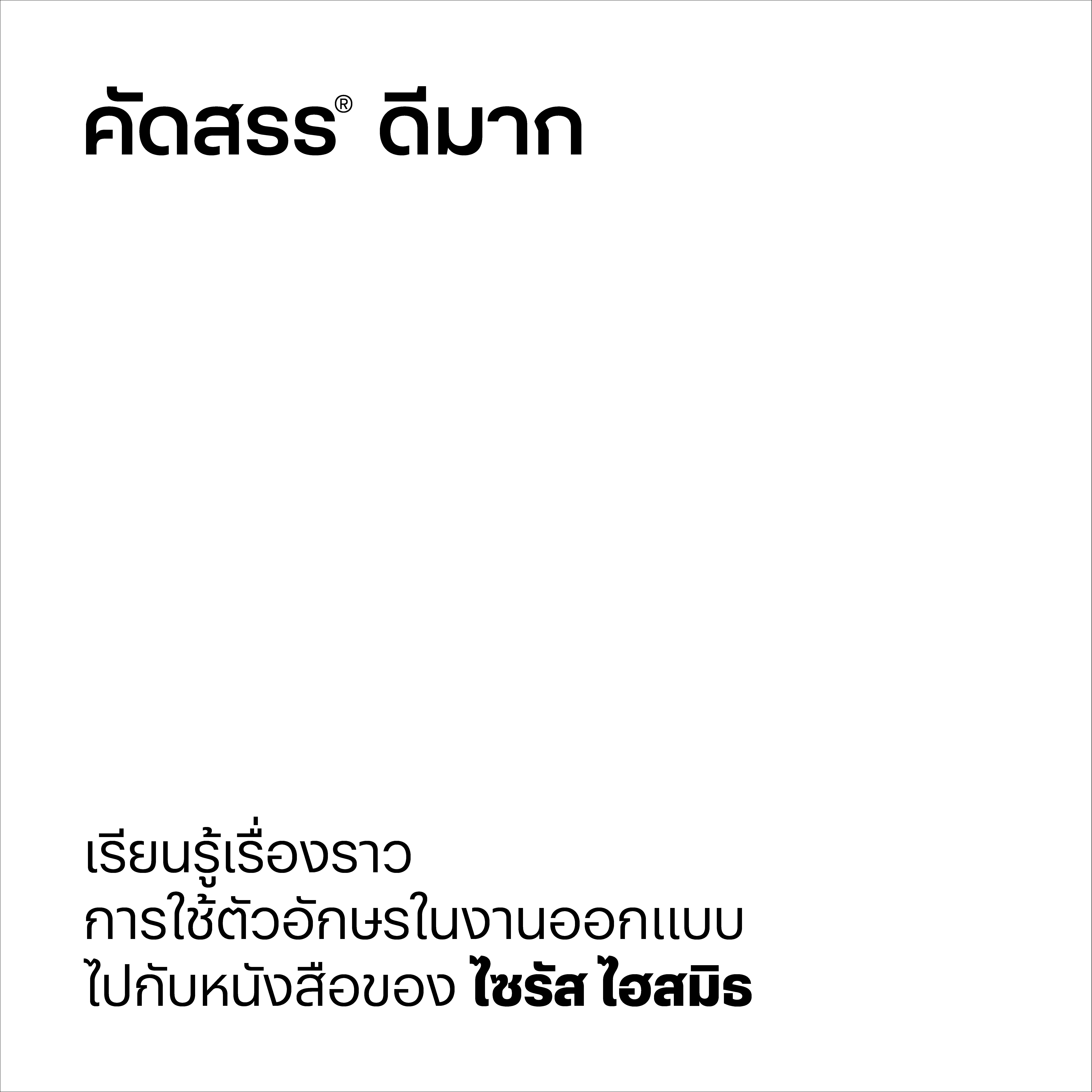 overlay-img
